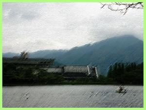 201208takaragaike04a