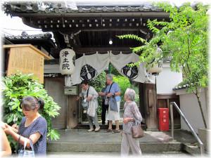201208daimonji01