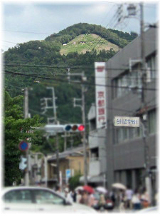 201208daimonji08