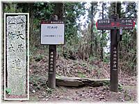 2012_10_hiei06