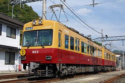 Shinomiya02