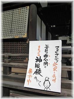 2012_11_3shimogamo02