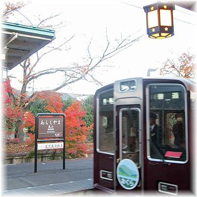 201211arashiyama01