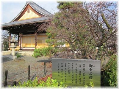 201212_1nishijin10