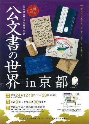 201212_1nishijin17