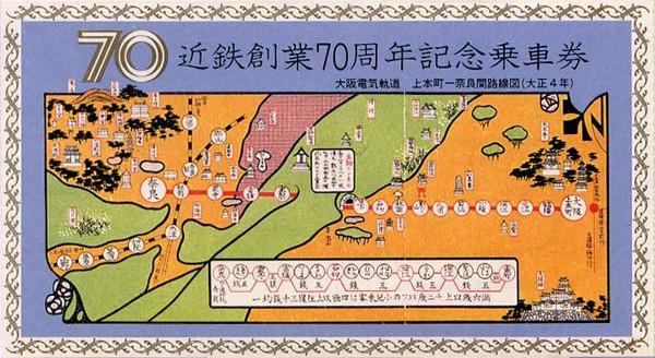 Toudaiji02