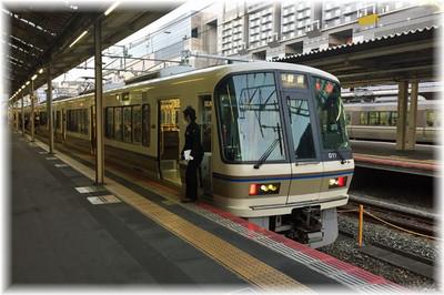 Kyoto_nara_sen01_2