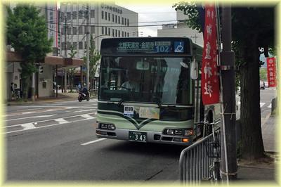 Kawaramachi_imadegawa01_2