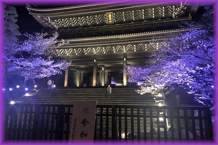 201904_kyoto04