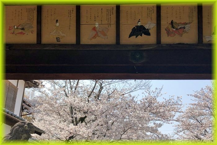201904_kyoto19