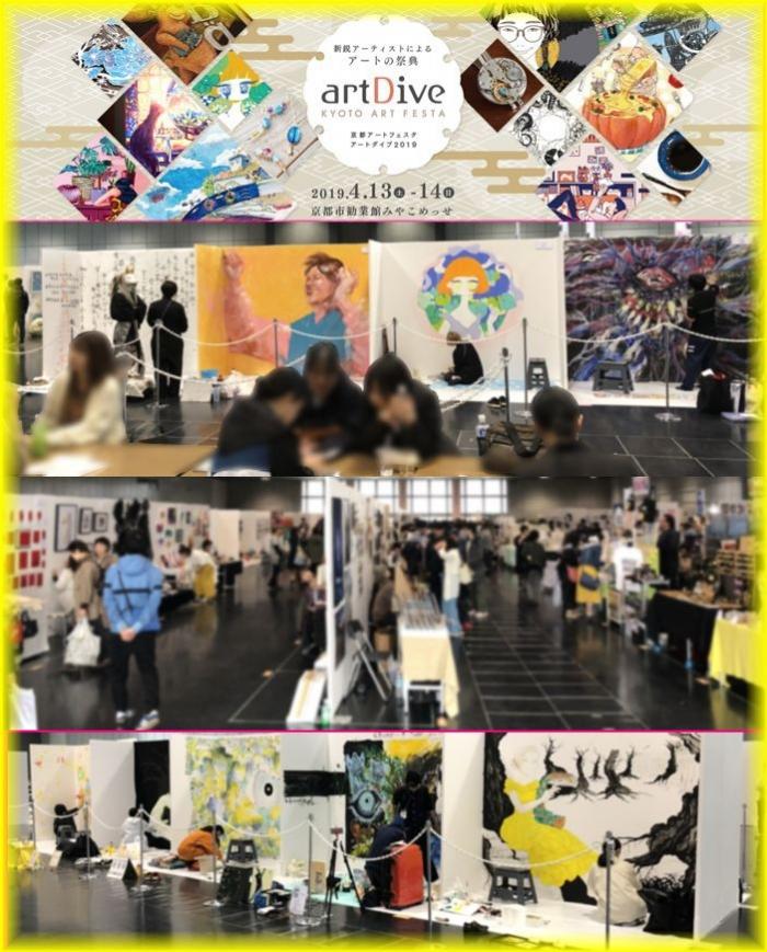 201904kyoto_gallery21