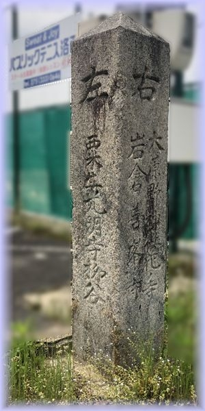 201905_kyoto02