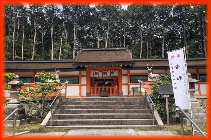 201905_kyoto13