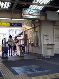 Akashi05_1