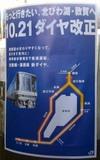 Higashiyama08