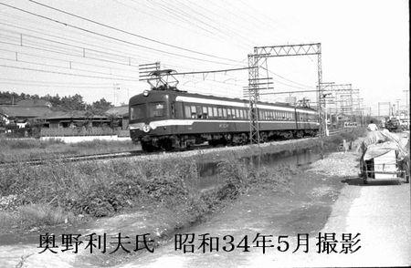 Keisei01_1