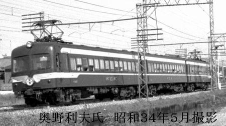 Keisei02_1