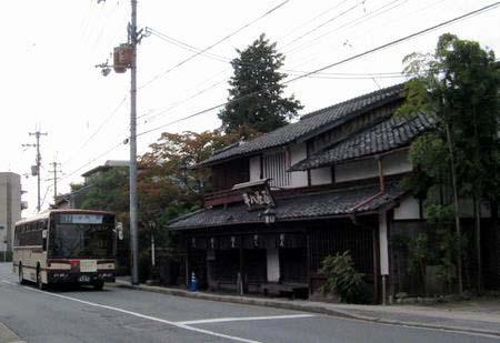 Kurama204