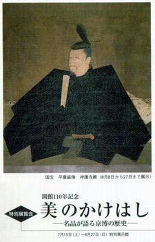 Kyohaku02