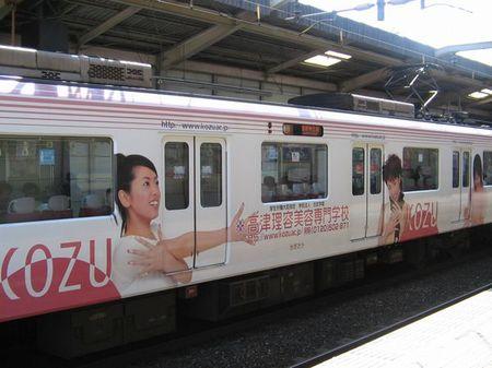 Momoyama02