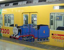 Thomas05