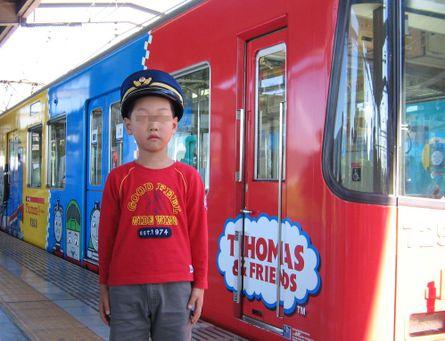 Thomas08