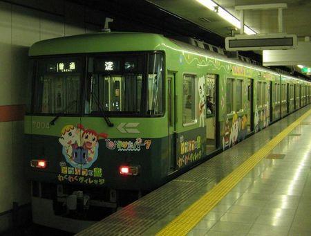 Wakuwaku02