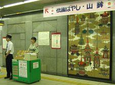 Yoiyama02