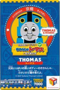 Thomas01_2