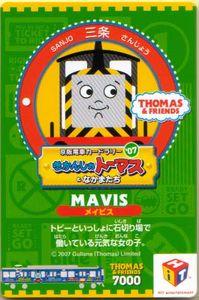 Thomas11