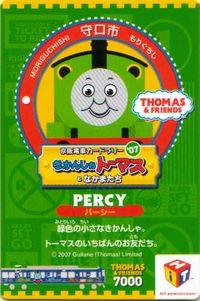 Thomas14_2