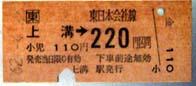 Sagami001
