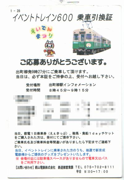 Maturi2007_01_2