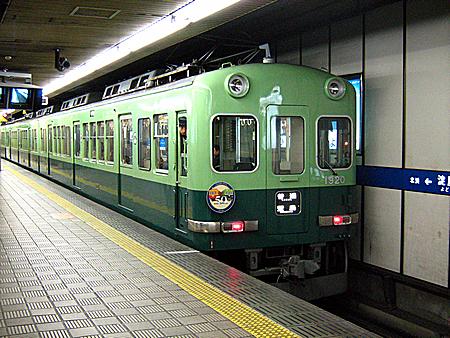 Keihan1920