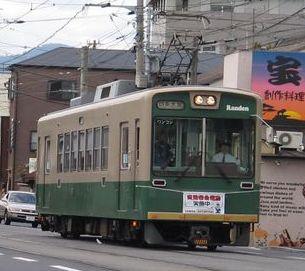 Yamanouchi02a