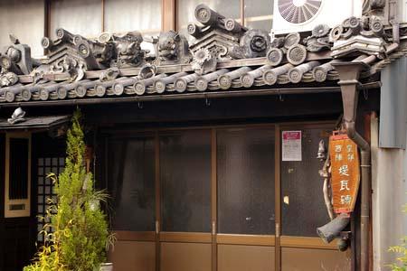 Kitano05