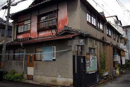 Kitano08