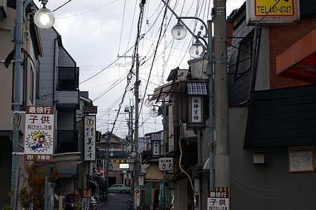 Kitano11
