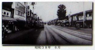 Gobancho02