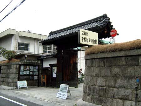 Gakkou_museum04