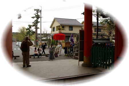Yasurai05