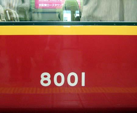 8001_03