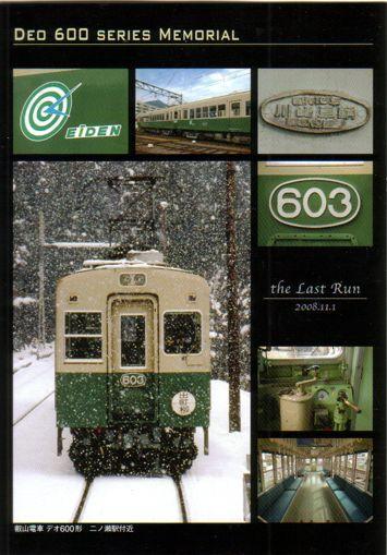 Postcard01a