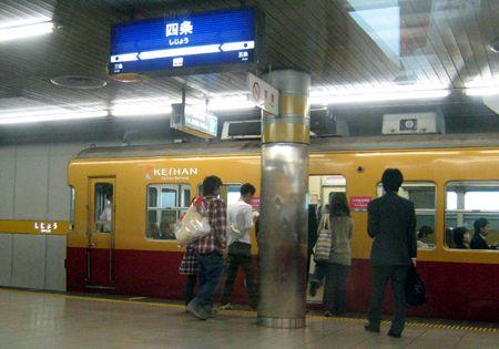 Shijo01