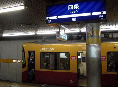 Shijo02