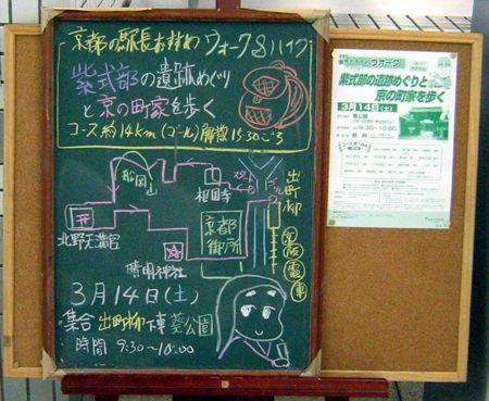 Nishijin01
