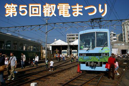 Syusyako22