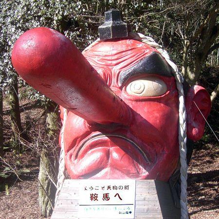 Kurama03