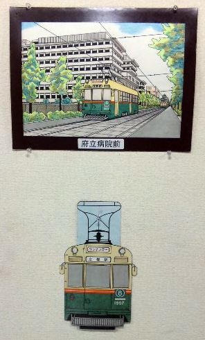 Kyoto_siden_ilust02
