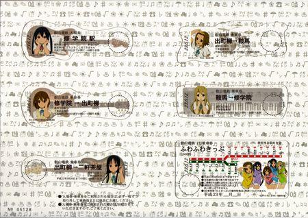 Keion2011_01a